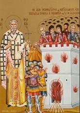 Άγιοι μάρτυρες της Ορθοδοξίας  - Kάντε κλίκ