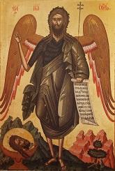 Άγιος Ιωάννης ο Πρόδρομος - Kάντε κλίκ