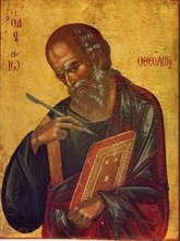 Άγιος Ιωάννης ο Θεολόγος - Kάντε κλίκ