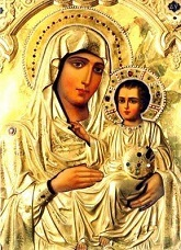 Παναγία η Ιεροσολυμίτισσα - Kάντε κλίκ